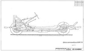 чертеж шасси КИМ-10