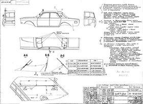 рихтовка кузова ГАЗ-24